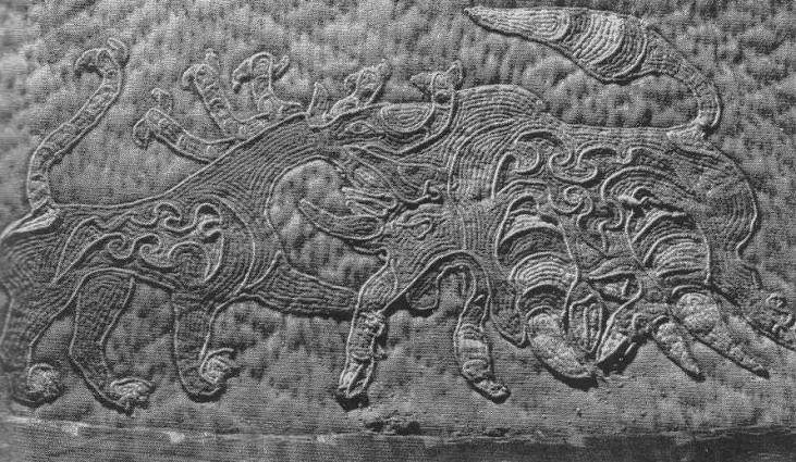 203. Схватка фантастического волка с яком. Аппликация на ковре. Ноин-Ула.