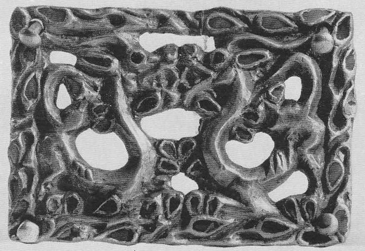 206. Золотая четырёхугольная поясная бляшка. Сибирская коллекция.