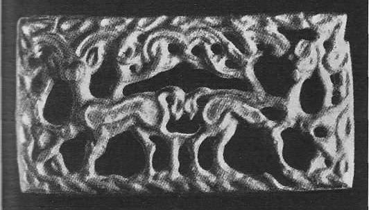 211. Бронзовая застёжка с двумя козлами и листвой, Ордос.