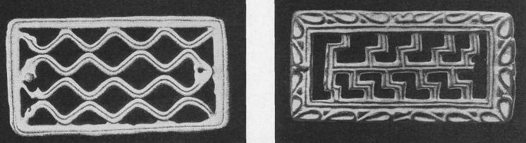 214. Бронзовая застёжка с геометрическим орнаментом змейками. Иволгинское городище.