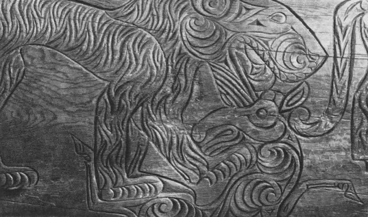 177. Резное изображение тигра на саркофаге. Деталь. Башадар, второй курган.