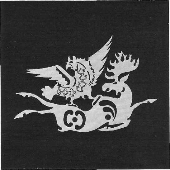 297. Гриф, терзающий лося. Аппликация (рисунок). Пазырык, первый курган.