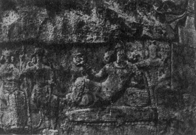 77.Другая сторона скалы в Танг-и Сарвак.