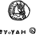 Рис. 27. Скифатная монета Евтидема из собрания Самаркандского музея