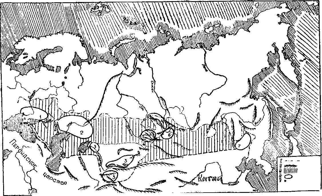 Историческая зона скифо-сибирского мира. I — общая зона степей и лесостепей; II — горные хребты; III — зона степей и лесостепей Евразии; IV — отдельные культуры скифов-сибирского мира: 1 — скифы, 2 — савроматы, 3 — саки, 4 тагарская культура, 5 — культура Горного Алтая, 6 — культуры Тувы и Монголии, 7 — Ордос; V — города-государства Причерноморья. По В.П. Алексееву и А.И. Мартынову
