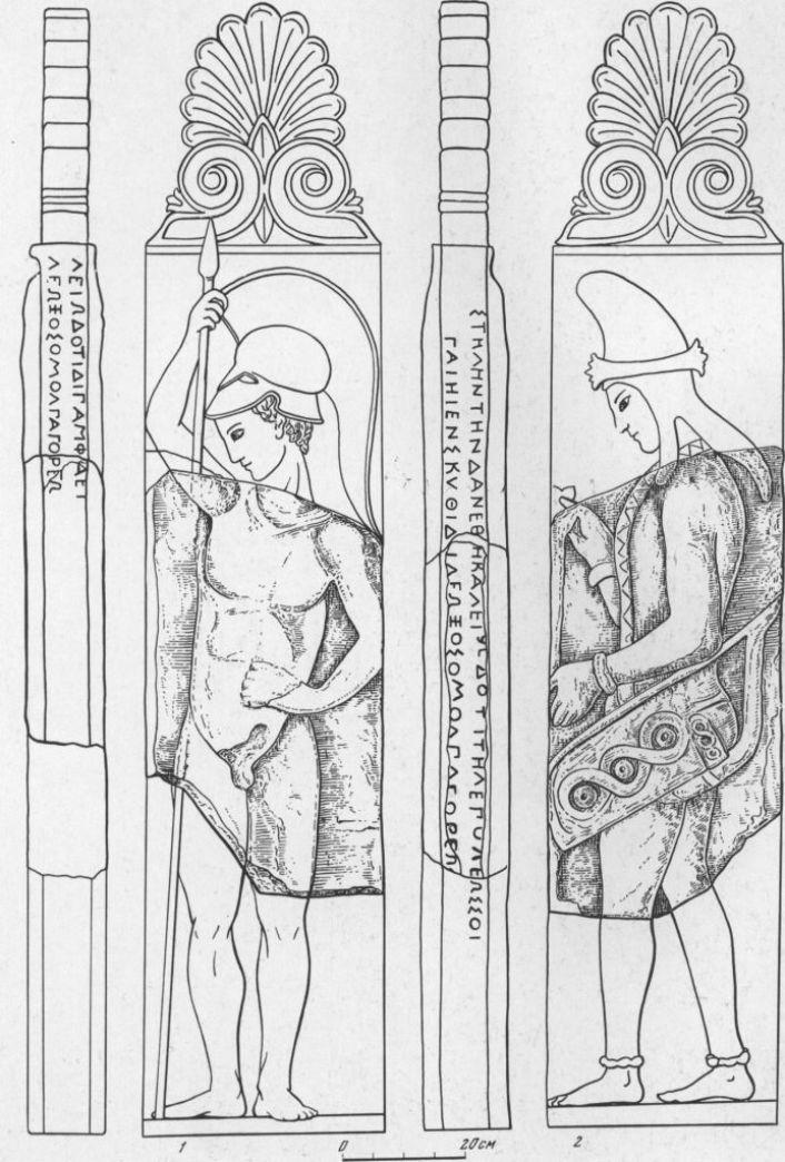 Таблица XCIX. Двусторонняя плита с изображением юноши и амазонки (?), первая половина V в. до н. э. из окрестностей Ольвии (мрамор). Составитель М. М. Кобылина