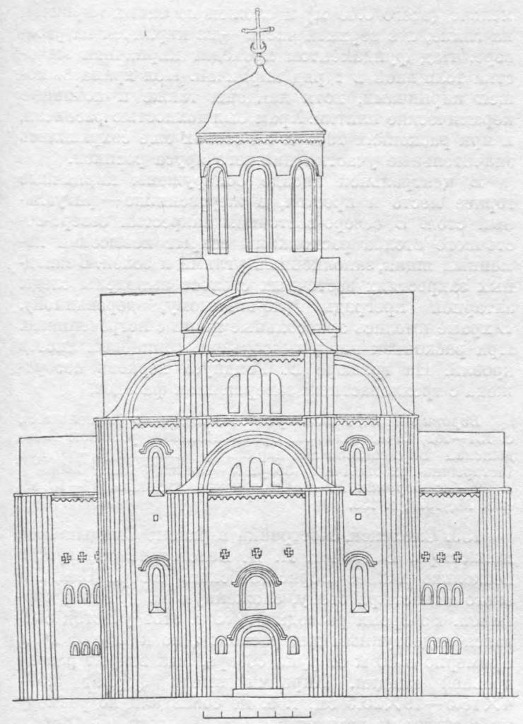 Рис. 23. Смоленск. Церковь архангела Михаила. Западный фасад. Реконструкция С. С. Подъяпольского.