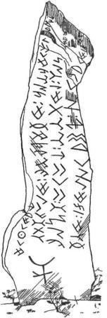 Стела с древнехакасской эпитафией. Конец IX в. Тува
