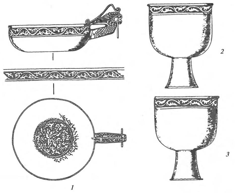 Сибирь: 1 — золотой ковш; 2, 3 — серебряные кубки с золоченым узором