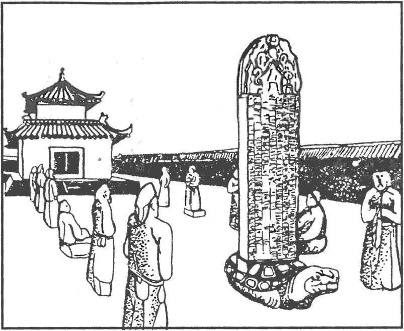 Монголия. Двор поминального комплекса Кюль-тегина (реконструкция)