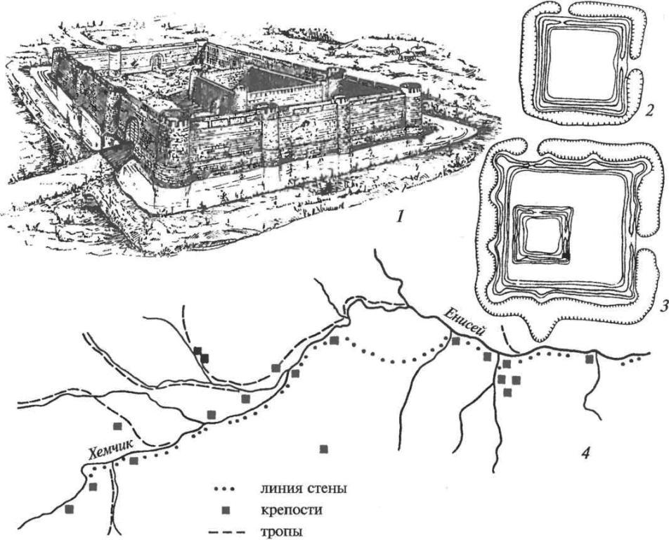 Уйгурские крепости Тувы. Реконструкция и план III Шагонарского городища (1, 3), план IV Шагонарского городища (2). Расположение крепостей вдоль стены на реках Хемчик и Енисей и тропах через Саяны (4)