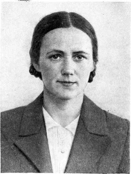 Я. В. Станкевич (1909—1959)
