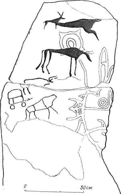 Рис. 117. Минусинская котловина. Стела из Знаменки [Грязнов 1960]