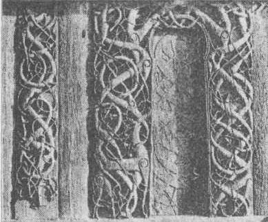 Рис. 90. Деталь декора «ставчурки» (столбовой церкви) в Уриесе. Середина XI в.