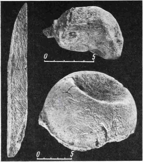 Рис. 13. Кости и рог со следамиобработки (стоянка Сунгирь)