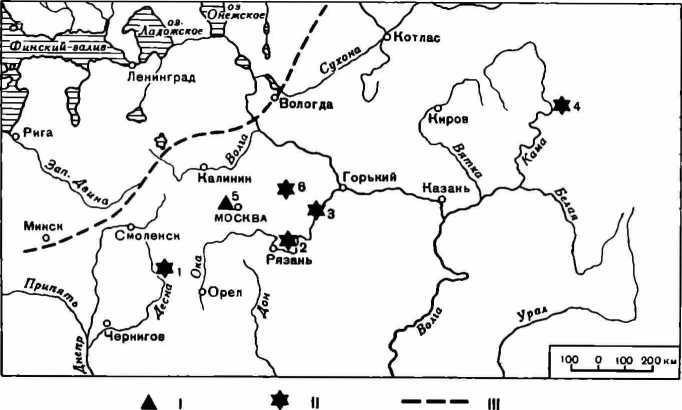 Рис. 1. Карта наиболее северных местонахождений позднепалеолитического возраста в Европе. I — местонахождения; II — стоянки; III — пределы вюрмского оледенения; 1 — Тимоновская стоянка; 2 — Ясаковская стоянка; 3 — Карачаровская стоянка; 4 — стоянка Талицкого; 5 — Сходненское местонахождение; 6 — стоянка Сунгирь