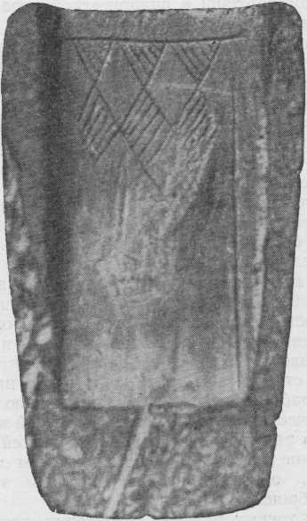 Рис. 5. Литейная форма для отливки кельта, найденная близ дер. Тюково.
