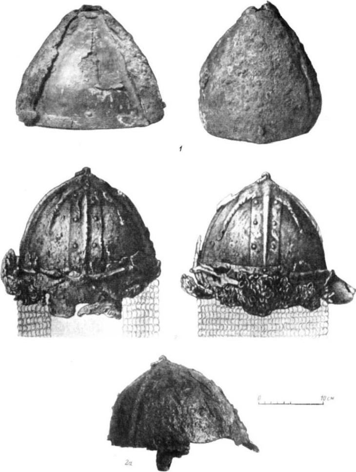 Таблица XV. Шлемы XII — 1-й пол. XIII в. 1 — Райки (№ 7); 2 — Пешки (№ 30); 2а — там же (рисунок из архива Н. Е. Бранденбурга).