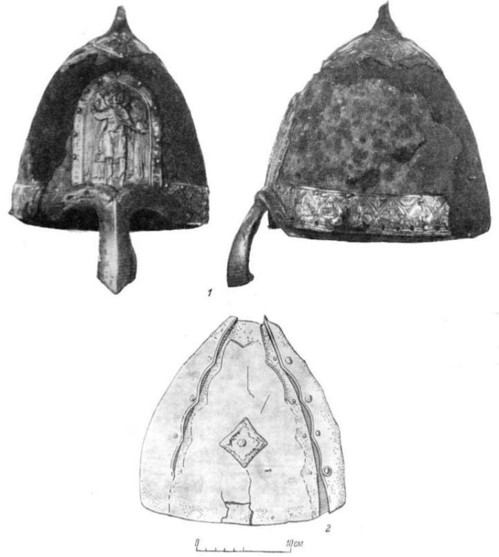 Таблица XVII. Шлемы 1000—1216 гг. 1 — Лыково (№ 24); 2 — Мокрое (№ 6).