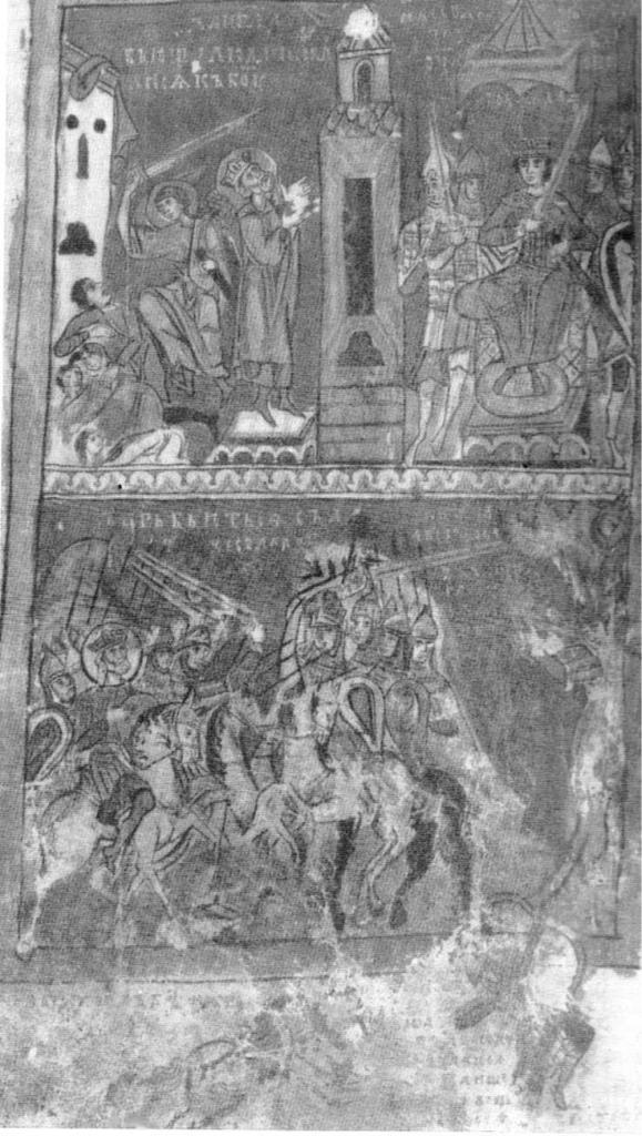 Таблица XXI. Миниатюры Симоновско-Хлудовской псалтыри. Верх, справа — Авессалом «седе на царство отца своего Давида»; низ — сражение Давида с Авессаломом (л. 239 об. ).