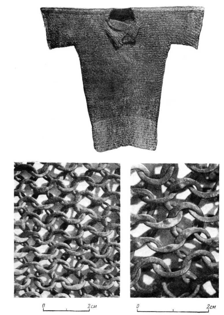 Таблица V. Кольчуга целиком и фрагменты её плетения. Райки (№67/1).