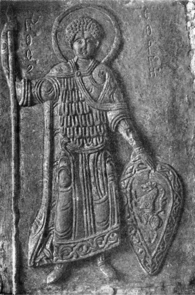 Таблица VIII. Св. Георгий. Рельеф. Георгиевский собор в Юрьеве-Польском, ок. 1234 г.