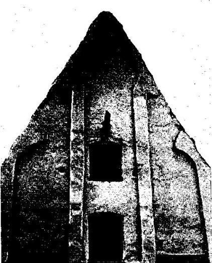 Рис. 19. Таллин. Щипец на фасаде дома XVI в.