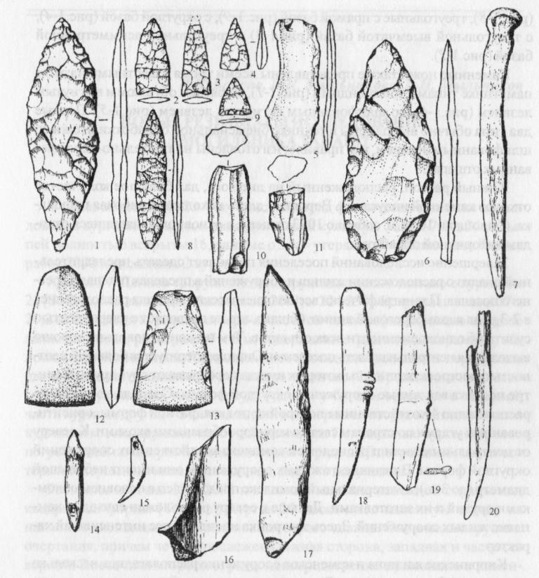 Рис. 1. Инвентарь с поселения Танай-4а. 1-6, 8-13-камень; 7, 14-20-кость.