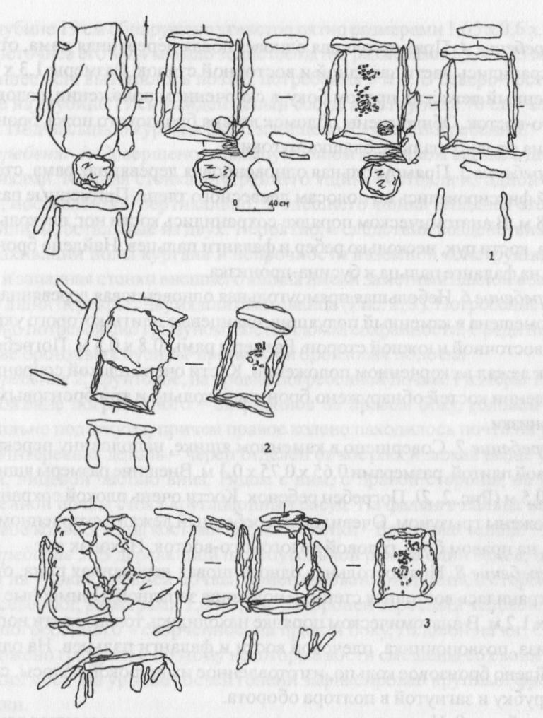 Рис. 2. Танай-7. Планы каменных ящиков. 1 - курган 24, погребение 1; 2 - курган 24, погребение 7; 3 - курган 5, погребение 1.