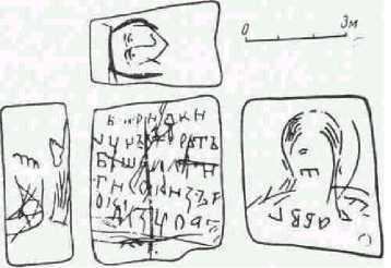 Камень с татарской кириллической надписью.