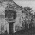 Рим. Руины терм Каракаллы