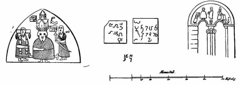 Рис. 53. Храм Тхаба-Ерды. Рельеф на западном и восточном фасадах. (По публикации Энгельгардта)