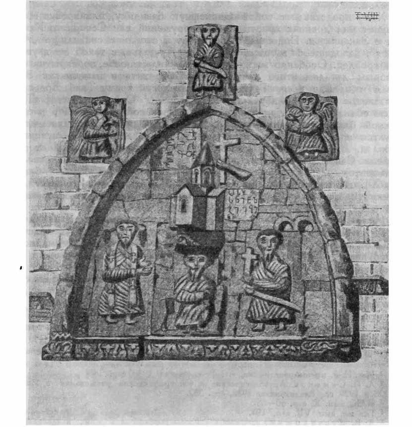 Рис. 54. Храм Тхаба-Ерды. Рельеф на западном фасаде. (По публикации В. Ф. Миллера)