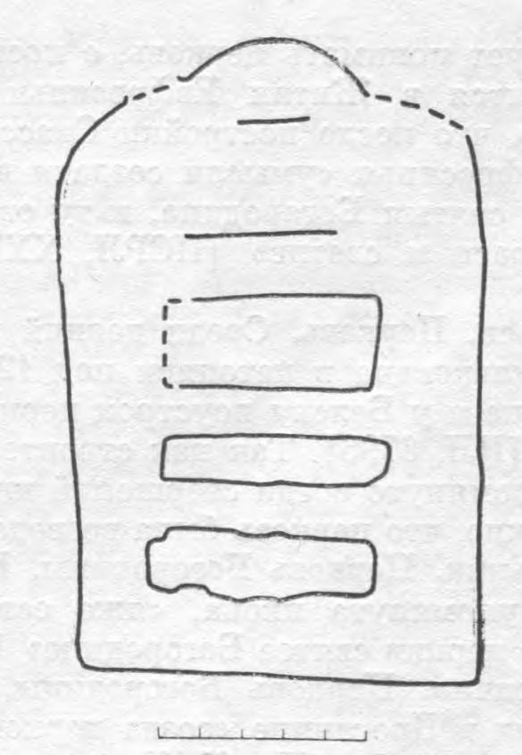 Рис. 31. Тмутаракань. Церковь. План фундаментов. По Б. А. Рыбакову.