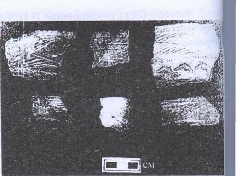 Рис. 23. Керамика из памятника Иня-9