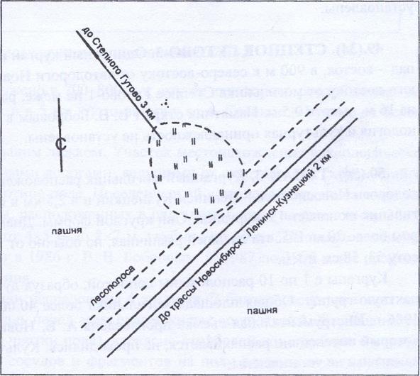 Рис. 48. План археологического памятника Стан