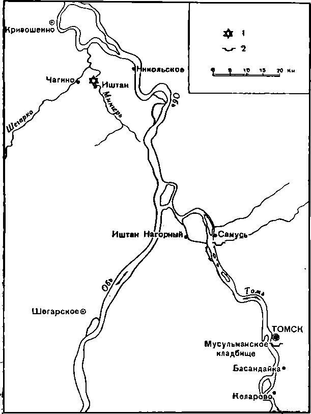 Рис. 1. Карта археологических находок на территории Томской области. 1 — стоянка; 2 — неолитический могильник