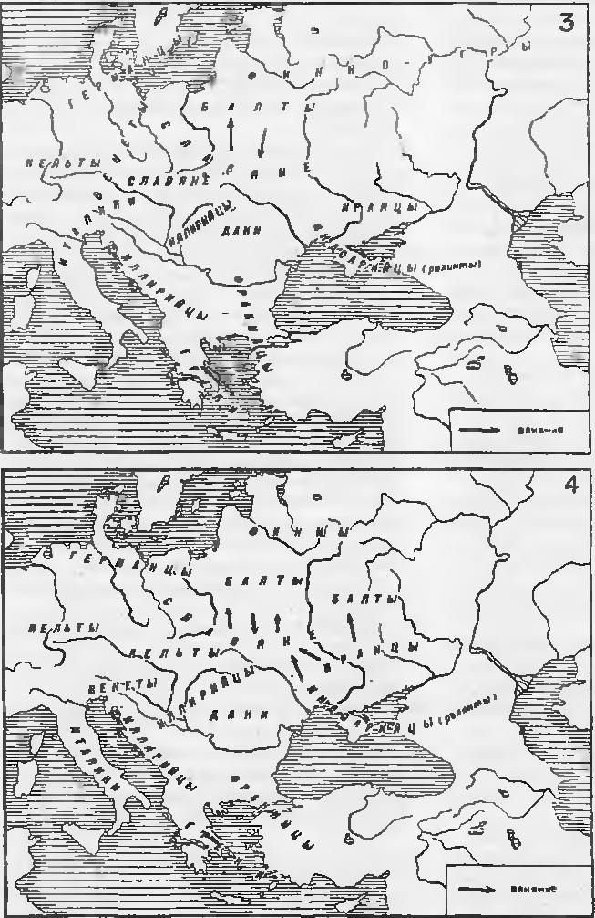 Рис. 11 (продолжение): 3 — первая половина I тыс. до н.э. 4 — вторая половина I тыс.