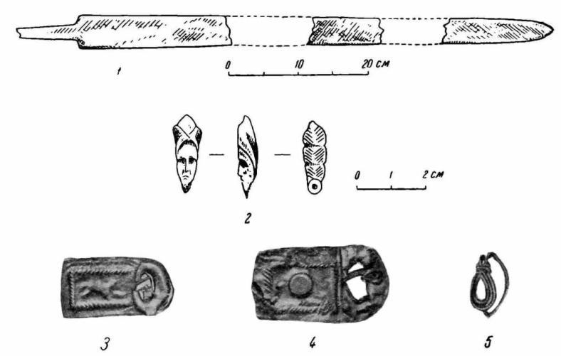Рис. 63. Вещи из склепа № 3: 1 — меч; 2 — деревянная резная головка; 3, 4 — золотые пряжки; 5 — серьга.