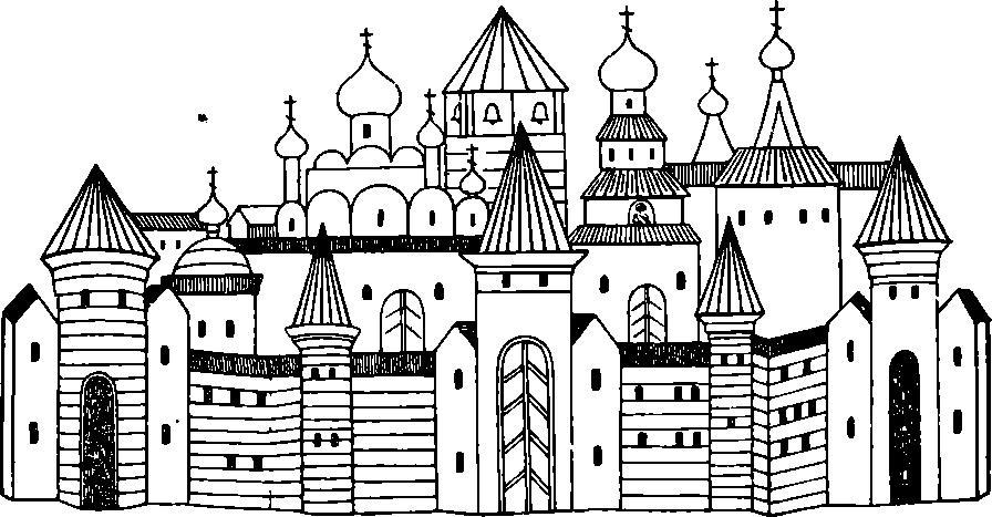 Рис 21. Изображение Тверского кремля на иконе XV в.