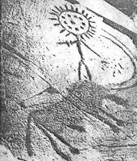 Рис. 44. Чу-Илийские горы. Тамгалы