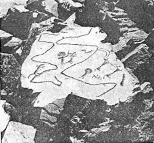 Рис. 40. Тянь-Шань. Ферганский хребет. Саймалы-Таш