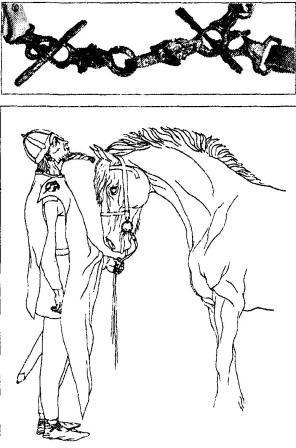 Рис. 83. Удила из района Руана. Музей Древностей, Руан Улила такого типа часто встречаются в захоронениях Скандинавии X в.