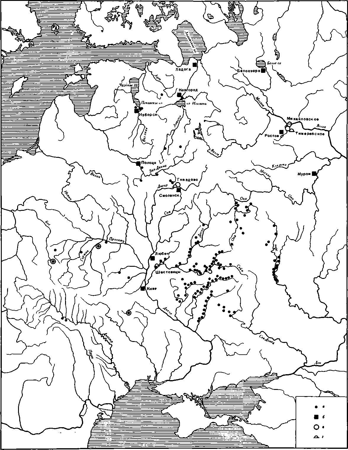 Карта 37. Распространение укрепленных поселений восточных славян в VII—IX вв. а — городища с отложениями, содержащими лепную керамику; б — города, упоминаемые в летописях в IX в.; в — протогородские поселения; г — дружинные курганы