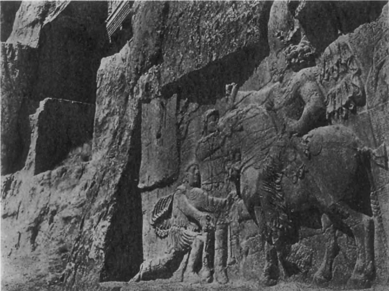 80. Плененный римский император Валериан преклоняет колени перед Шапуром I