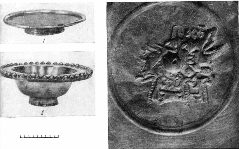Рис. 20. 1 — блюдце из Алкина; 2 — чаша из Сулина; 3 — клеймо на дне блюдца из Алкнна.
