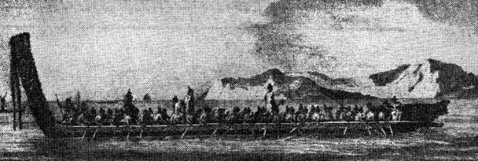 Полинезийское судно конца XVIII в.