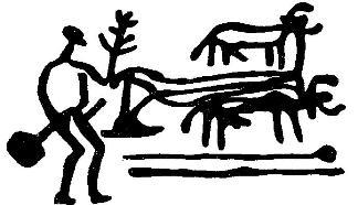 Наскальное изображение пахоты. Бронзовый век. Швеция