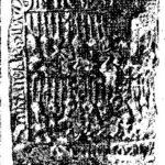 Рис. Фрагмент поливного сосуда с изображеннем воинства