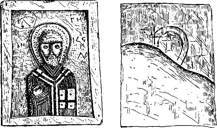 Рис. 14. Иконка из мергеля с изображением св. Николая (лицевая и оборотная стороны)